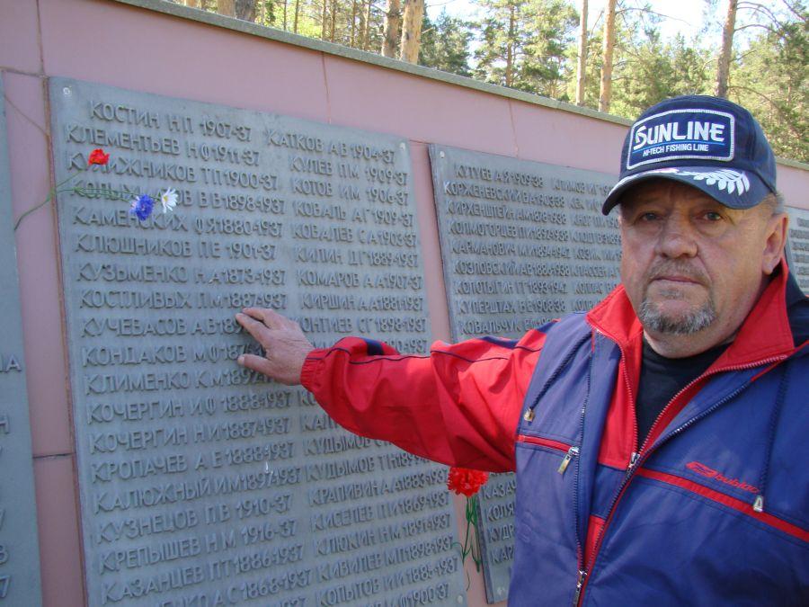 Примите участие в поездке к Мемориалу памяти на 12 километре!