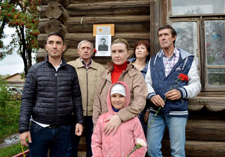 Церемонии «Последнего адреса» в городе Осе и деревне Мичура Еловского района
