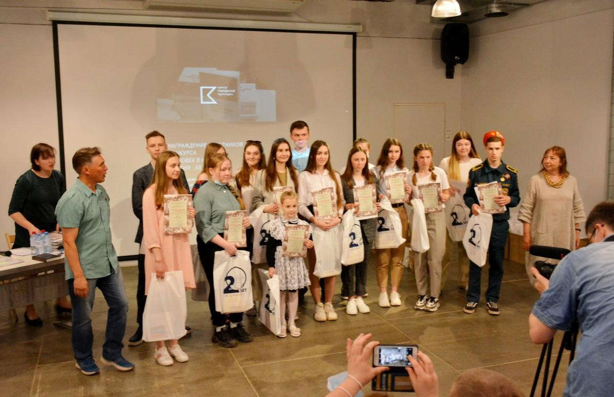 Большой успех пермских учителей и школьников