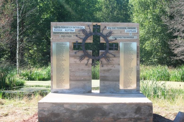 Памятник с крестом Владыкино (14 линия) Мраморный крестик Ликино-Дулево